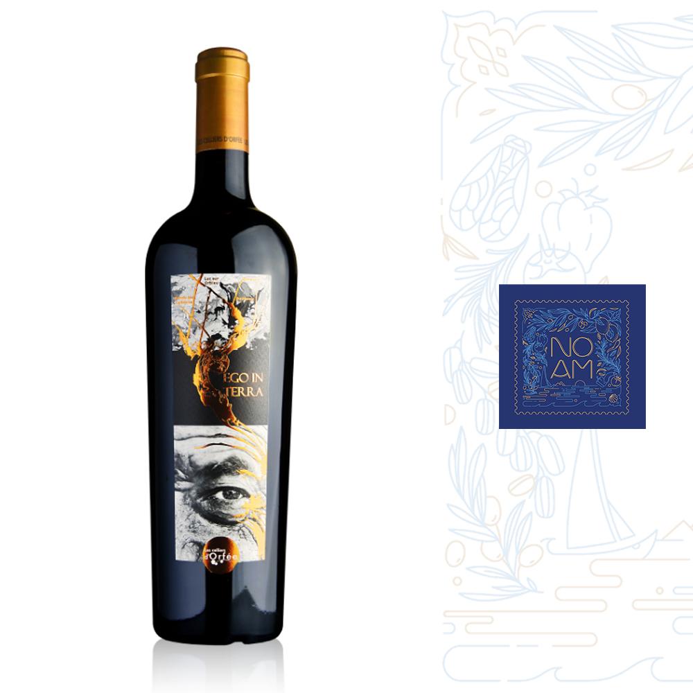 Noam-Traiteur-Vin-rouge-Ego-in-Terra